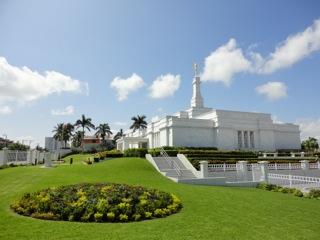 Veracruz, Mexico Temple